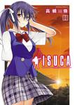 ISUCA(6)-電子書籍