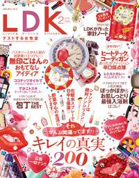 LDK (エル・ディー・ケー) 2016年 2月号