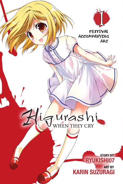 Higurashi When They Cry: Festival Accompanying Arc, Vol. 1拡大写真