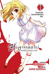 Higurashi When They Cry: Festival Accompanying Arc, Vol. 1-電子書籍