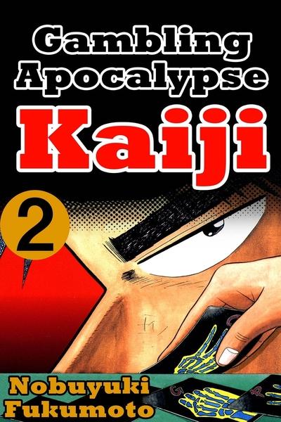 Gambling Apocalypes Kaiji 2
