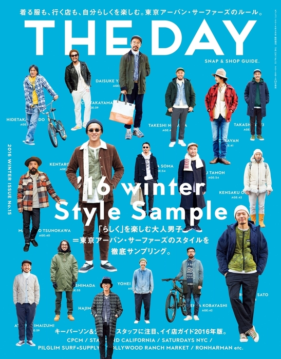THE DAY No.15 2016 Winter Issue拡大写真