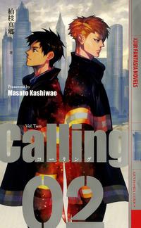 Calling 2-電子書籍