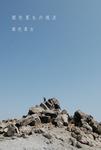 銀色夏生の視点-電子書籍
