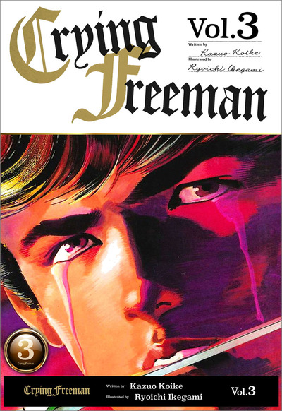 Crying Freeman Vol.3-電子書籍