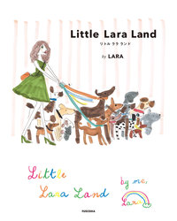 Little Lara Land-電子書籍