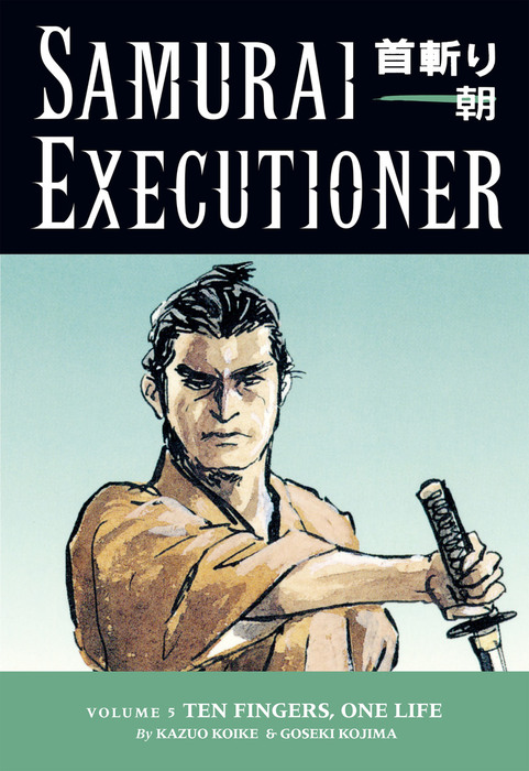 Samurai Executioner Volume 5: Ten Fingers, One Life拡大写真