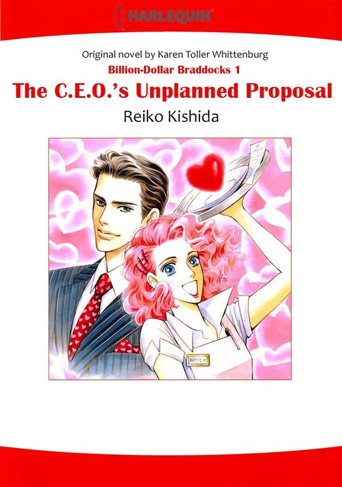 THE C.E.O.'S UNPLANNED PROPOSAL拡大写真