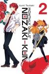 Monthly Girls' Nozaki-kun, Vol. 2-電子書籍