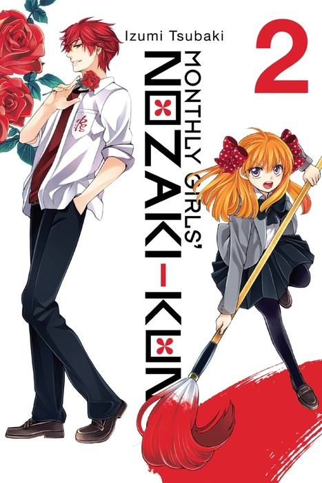 Monthly Girls' Nozaki-kun, Vol. 2拡大写真