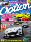 Option 2017年1月号-電子書籍