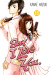 Say I Love You. 15-電子書籍