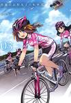 南鎌倉高校女子自転車部(3)-電子書籍
