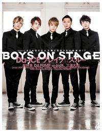 別冊CD&DLでーた BOYS ON STAGE vol.4