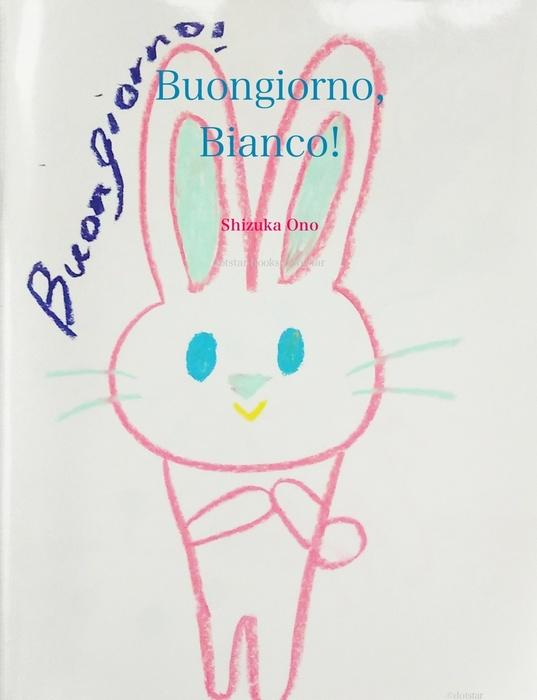 Buongiorno, Bianco!-電子書籍-拡大画像