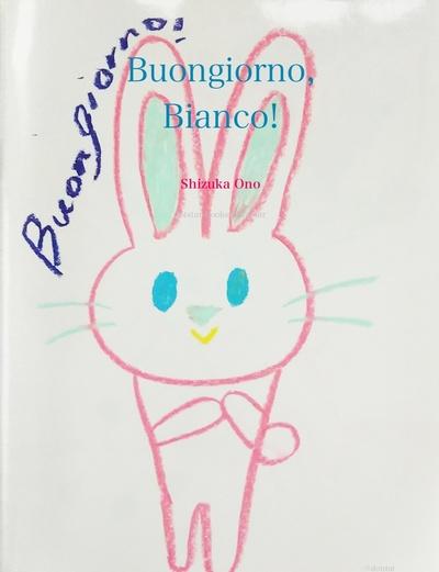Buongiorno, Bianco!-電子書籍