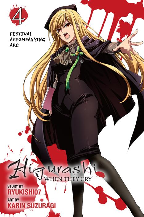 Higurashi When They Cry: Festival Accompanying Arc, Vol. 4拡大写真