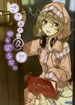 ささみさん@がんばらない-電子書籍