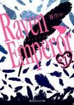 Raven Emperor(1)