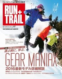 RUN+TRAIL Vol.17
