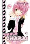 Shugo Chara! 5-電子書籍