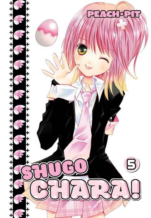 Shugo Chara! 5-電子書籍-拡大画像