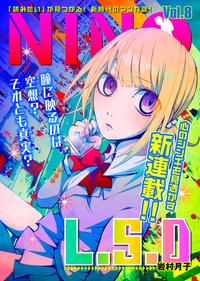 NINO Vol.8