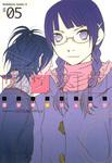 ササメケ(5)-電子書籍