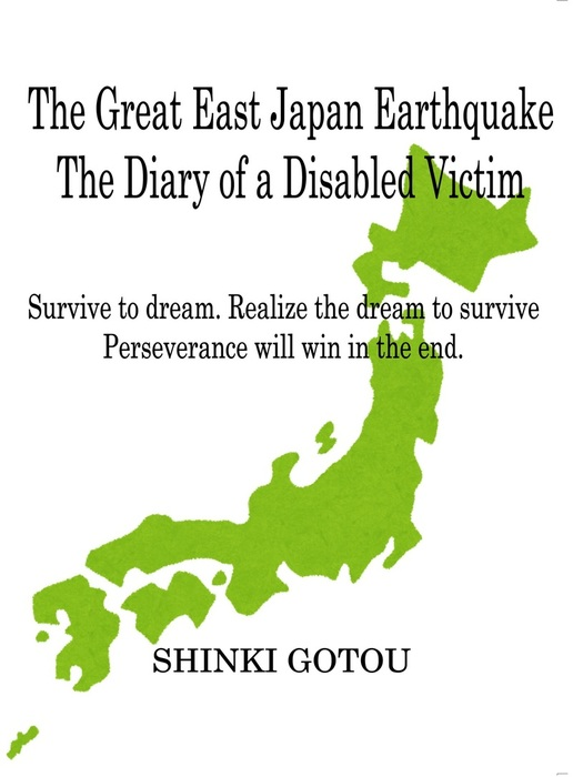 The Great East Japan Earthquake The Diary of a Disabled Victim拡大写真