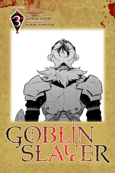 Goblin Slayer, Chapter 3 (manga)