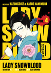 Lady Snowblood Volume 4-電子書籍