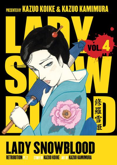 Lady Snowblood Volume 4-電子書籍