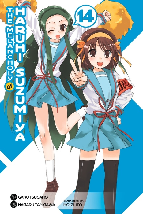 The Melancholy of Haruhi Suzumiya, Vol. 14 (Manga)-電子書籍-拡大画像