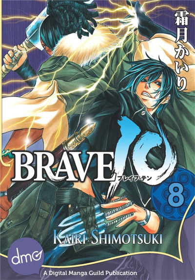 BRAVE 10 Vol. 8