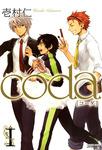 coda I-電子書籍