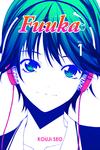 Fuuka 1-電子書籍