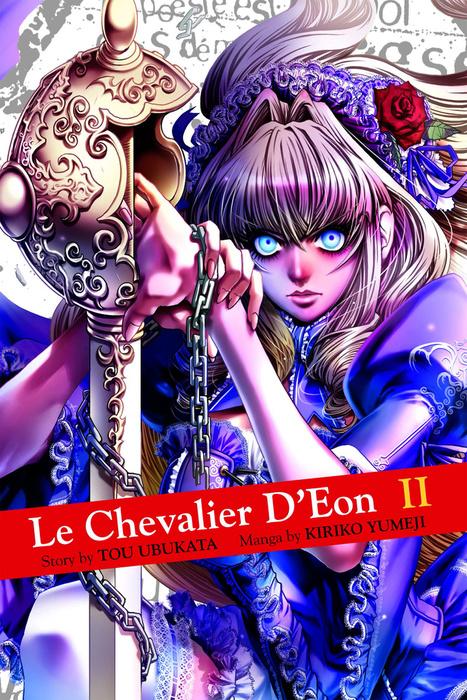 Le Chevalier d'Eon 2拡大写真
