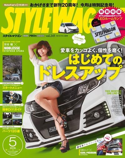 STYLE WAGON 2016年5月号-電子書籍