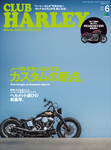 CLUB HARLEY 2016年6月号 Vol.191-電子書籍