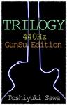 TRILOGY - GunSu Edition --電子書籍