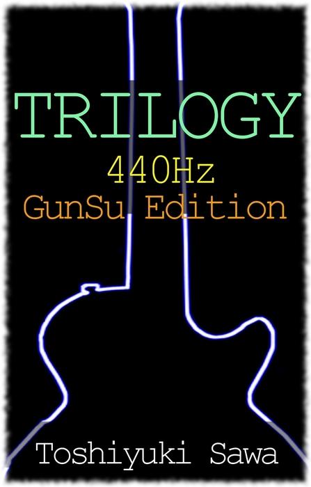TRILOGY - GunSu Edition -拡大写真