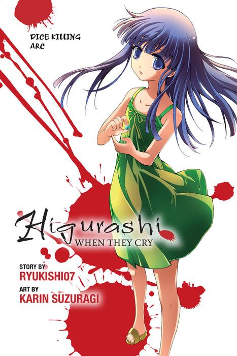 Higurashi When They Cry: Dice Killing Arc拡大写真