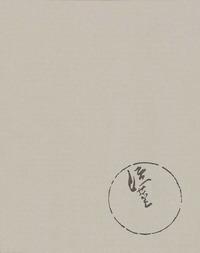 薄田泣菫全集8