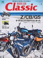 RIDERS CLUB Classicシリーズ