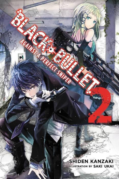 Black Bullet, Vol. 2拡大写真