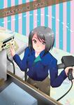 技術系女子の日常お徳用2-電子書籍