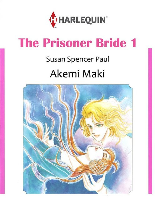 THE PRISONER BRIDE 1-電子書籍-拡大画像