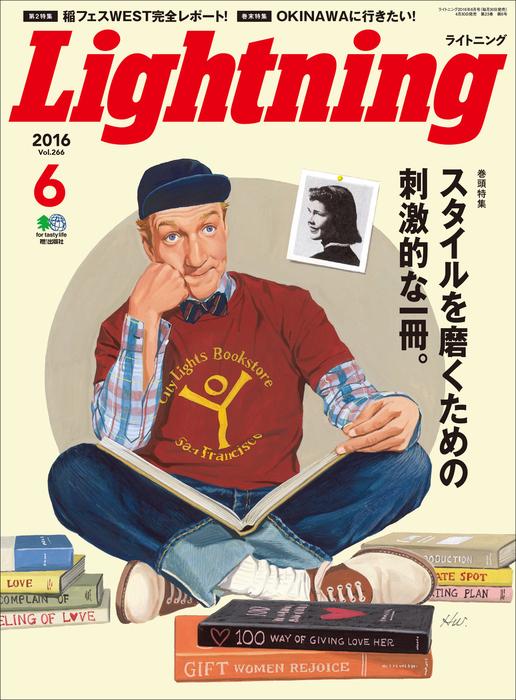 Lightning 2016年6月号 Vol.266-電子書籍-拡大画像