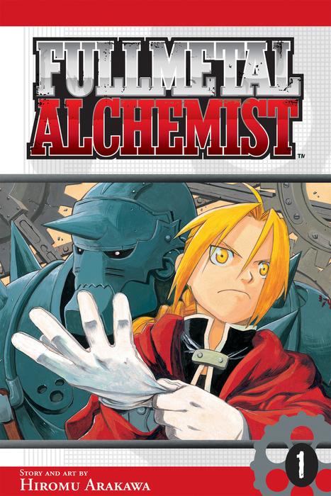 Fullmetal Alchemist, Vol. 1拡大写真