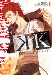 K ―メモリー・オブ・レッド―-電子書籍